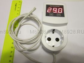 Терморегулятор для йогуртницы ТР-06NT+