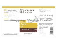 Касторовое масло против запоров Капива Аюрведа | Kapiva Ayurveda Castor Medicated Oil