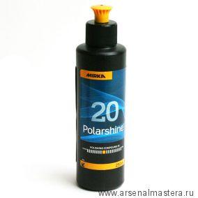 Полировальная паста Polarshine 20 Mirka 250 мл