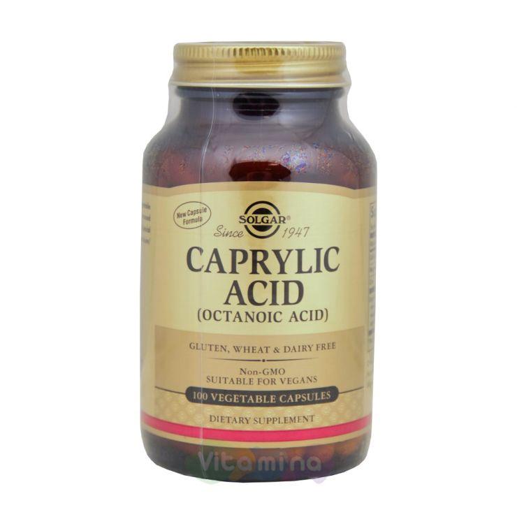 Солгар Каприловая кислота (Caprylic Acid), 100 капсул