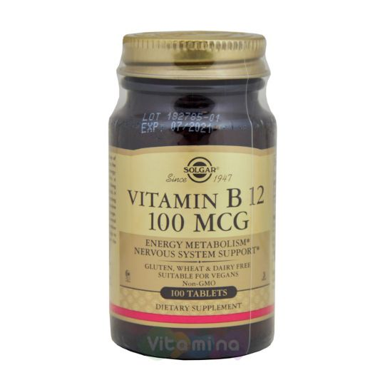 Солгар Витамин Б12 100 мкг