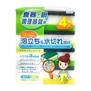 KOKUBO Набор кухонных губок Aero Sponge Воздушная,  4шт
