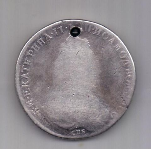 1 рубль 1782 г. СПБ ИЗ. Екатерина ll