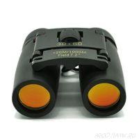 Бинокль Binoculars Day And Night Vision