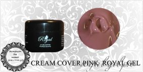 CREAM COVER PINK ROYAL GEL 15 мл