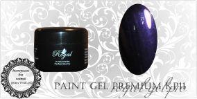 КР11 Royal PREMIUM гель краска 5 мл.