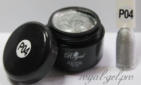 Р04 гель паста Royal 5 мл.