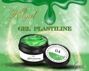 PL04  Royal гель пластилин (салатовый) 5 мл.