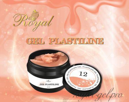 PL12  Royal гель пластилин (персиковый) 5 мл.