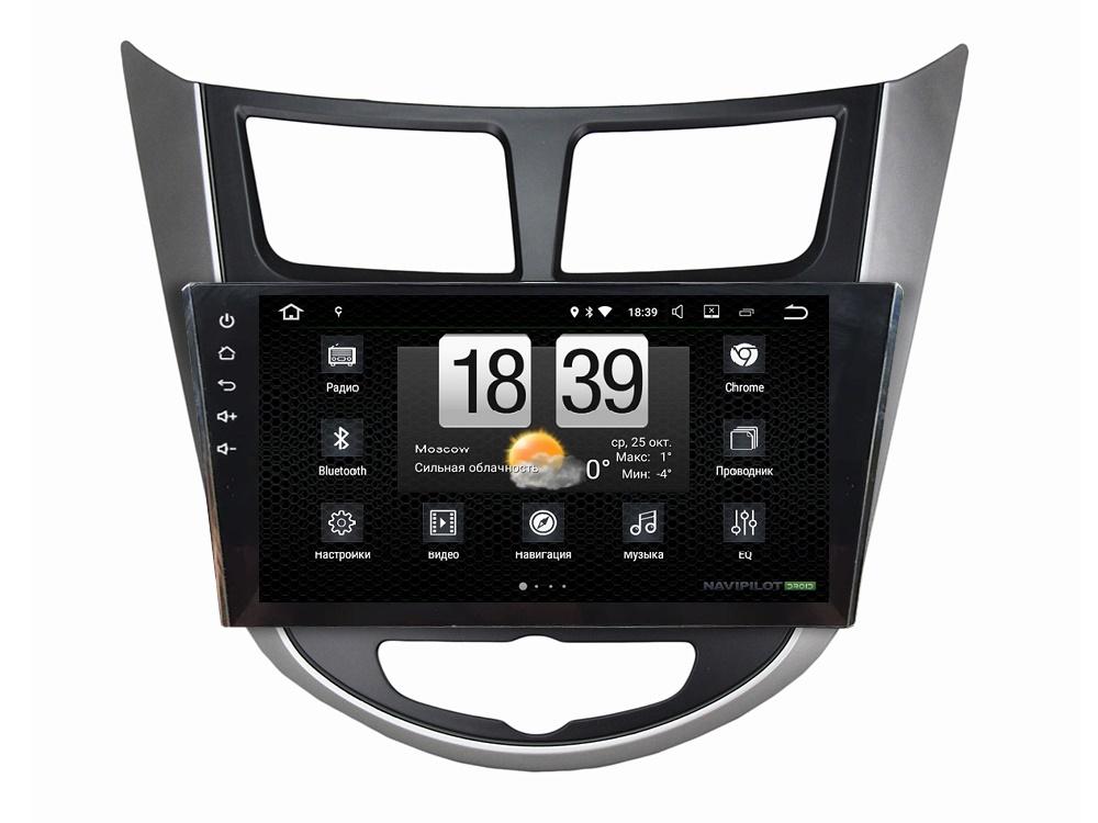 """Navipilot DROID7 Hyundai Solaris 9"""" 2010-2016"""