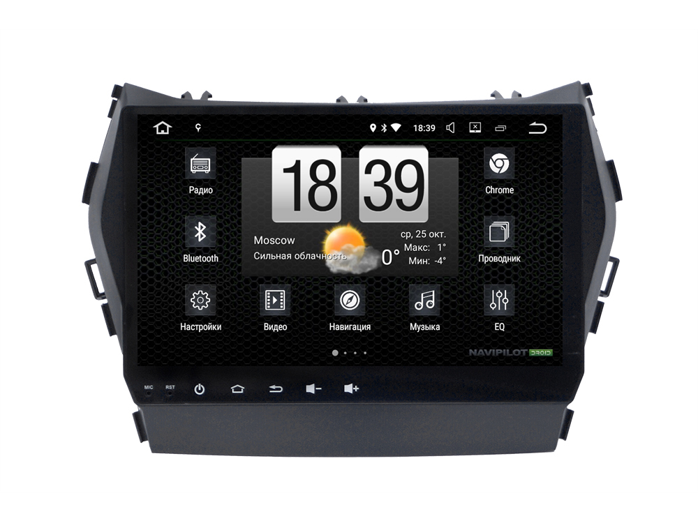 "NaviPilot DROID7 Hyundai Grand Santa Fe 9"" 2013-н.в. (Android)"
