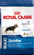 Maxi puppy (макси паппи) 3 кг