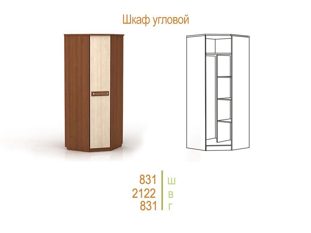 Комфорт-1 Шкаф угловой