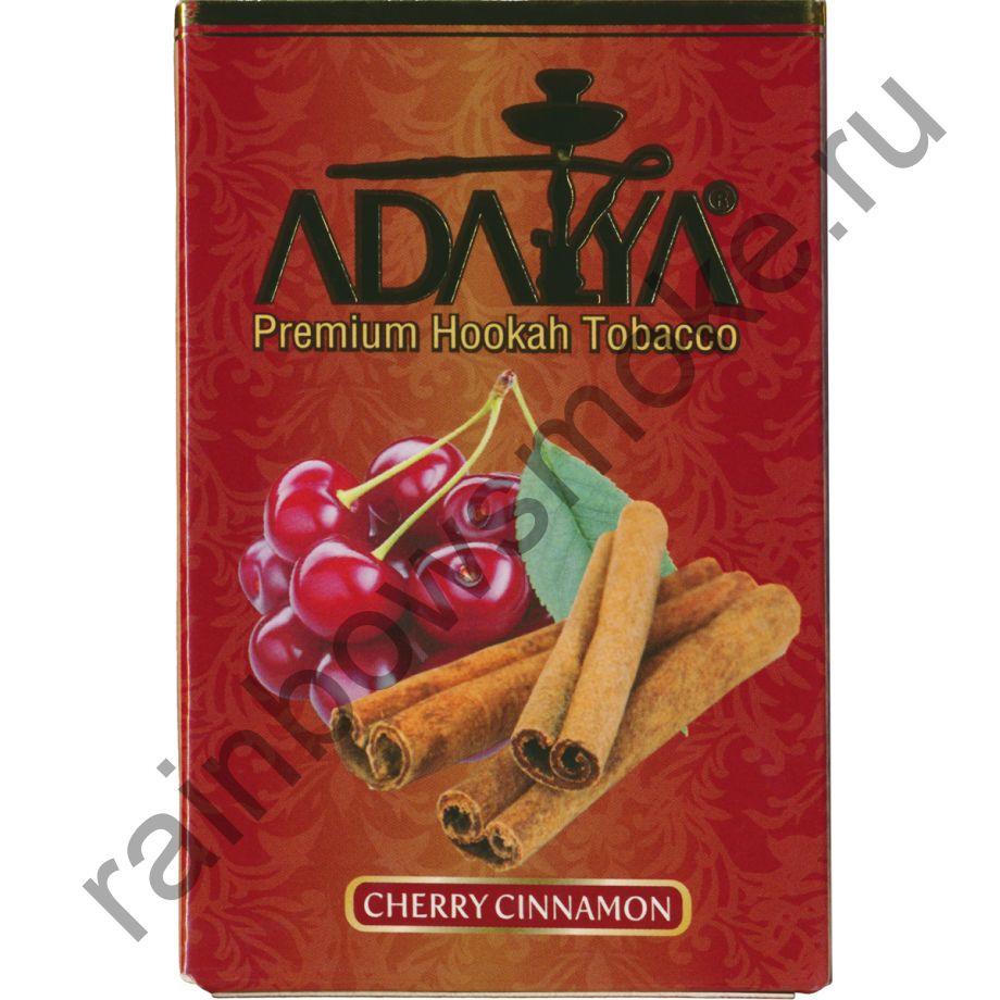 Adalya 50 гр - Cherry-Cinnamon (Вишня с Корицей)