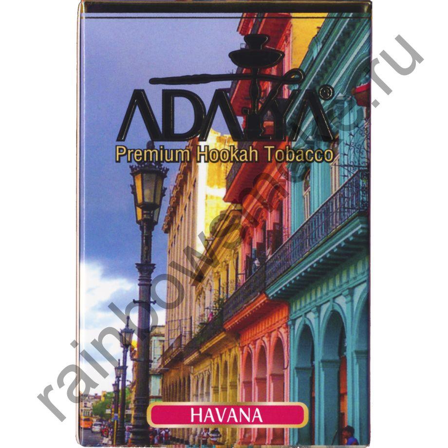 Adalya 50 гр - Havana (Гавана)