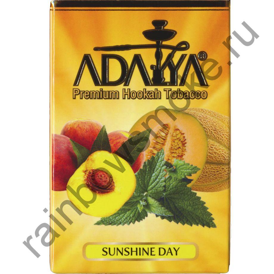 Adalya 50 гр - Sunshine Days (Солнечные Деньки)