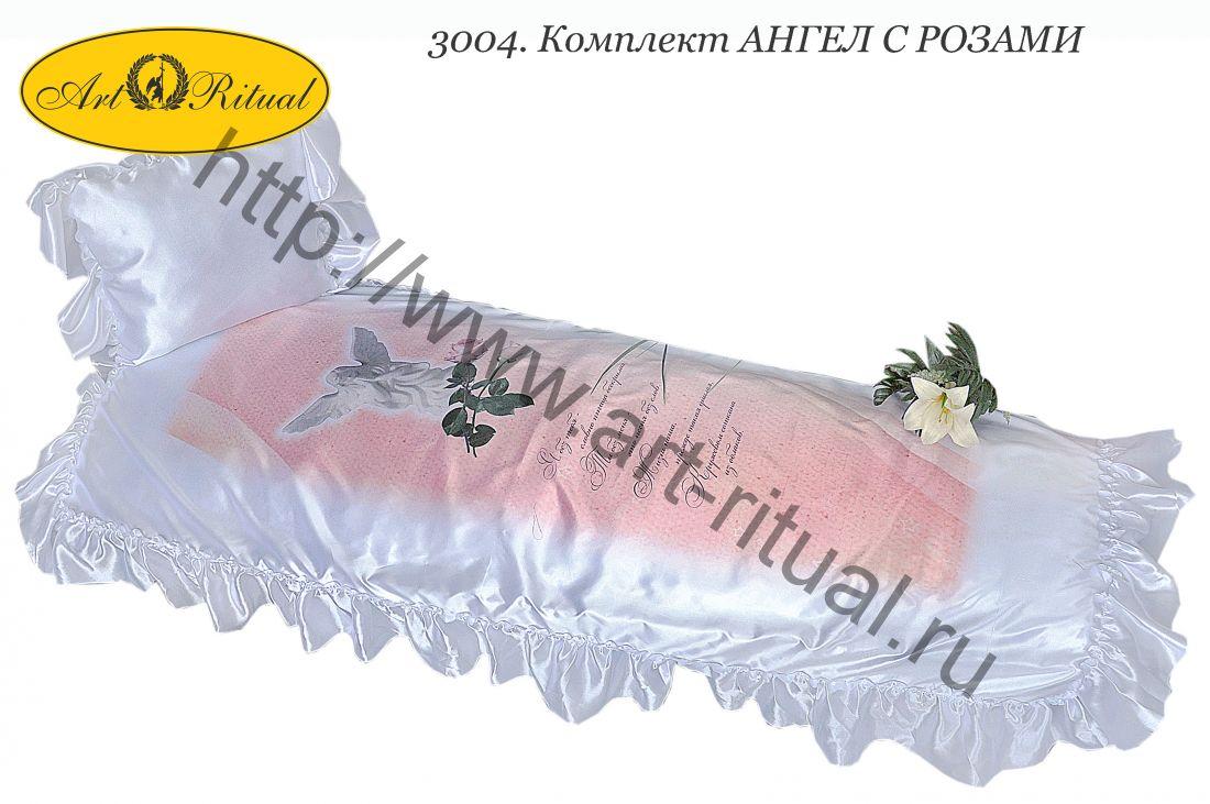 3004. Комплект АНГЕЛ С РОЗАМИ
