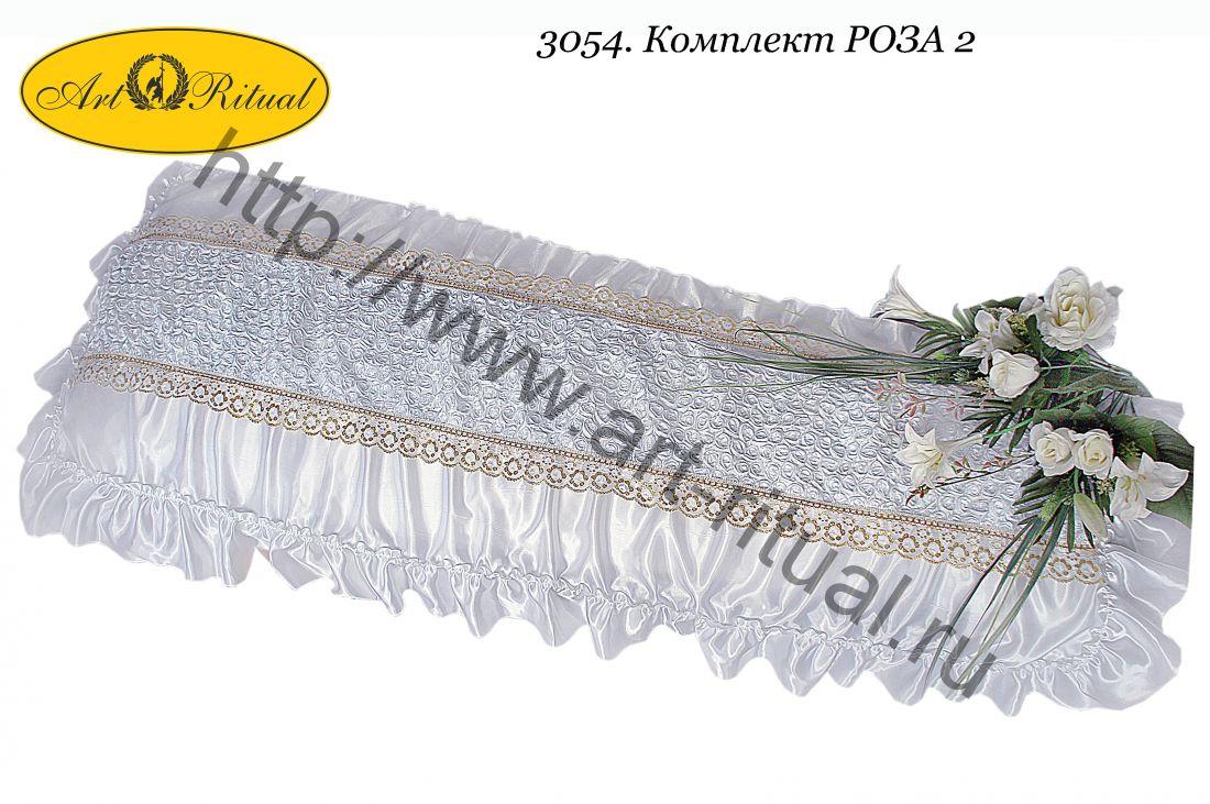 3054. Комплект РОЗА-2