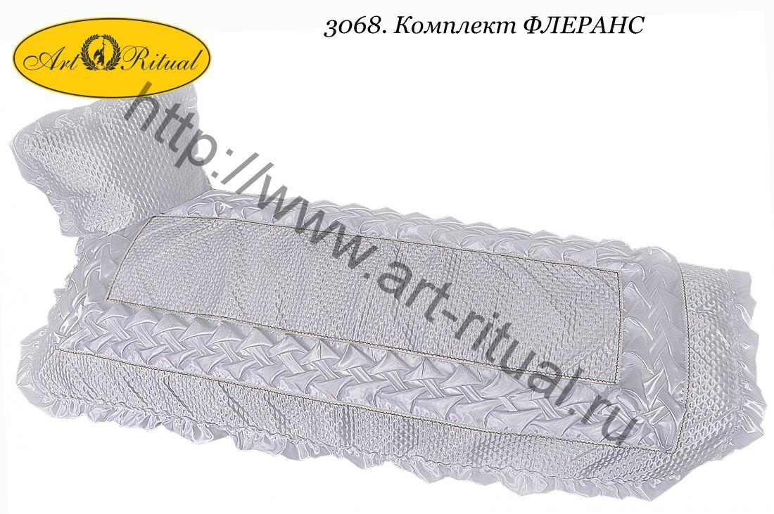 3068. Комплект ФЛЕРАНС
