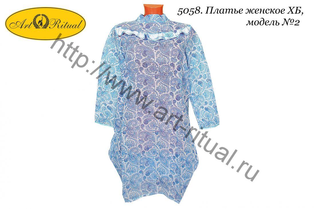 5058. Платье женское ХБ, модель №2