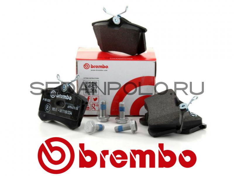 Колодки тормозные задние Brembo для Volkswagen Polo Sedan
