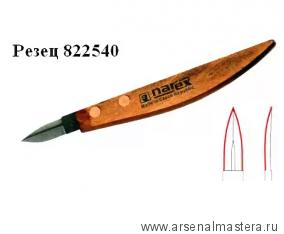 Нож резчицкий профессиональный Narex Profi NB 822540