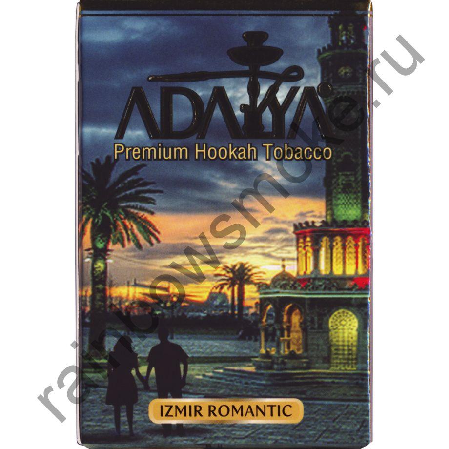 Adalya 50 гр - Izmir Romantic (Романтика Измира)