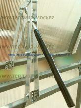 Автомат для проветривания теплицы (термопривод) для форточек теплиц Кремлевская, Богатырь и по Митлайдеру