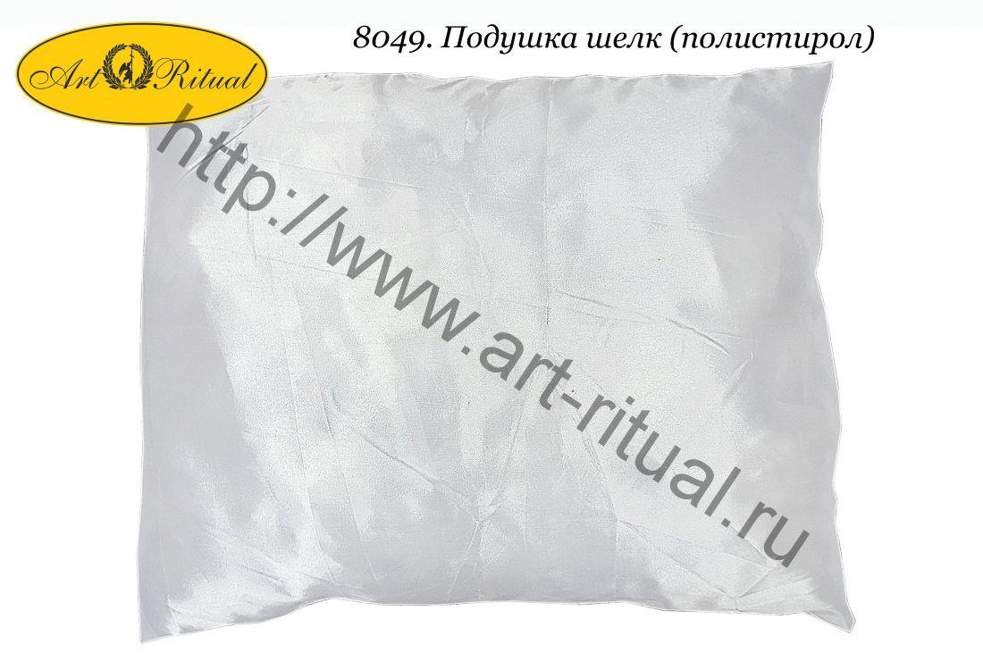 8049. Подушка ШЕЛК 45*55 см. (полистирол)