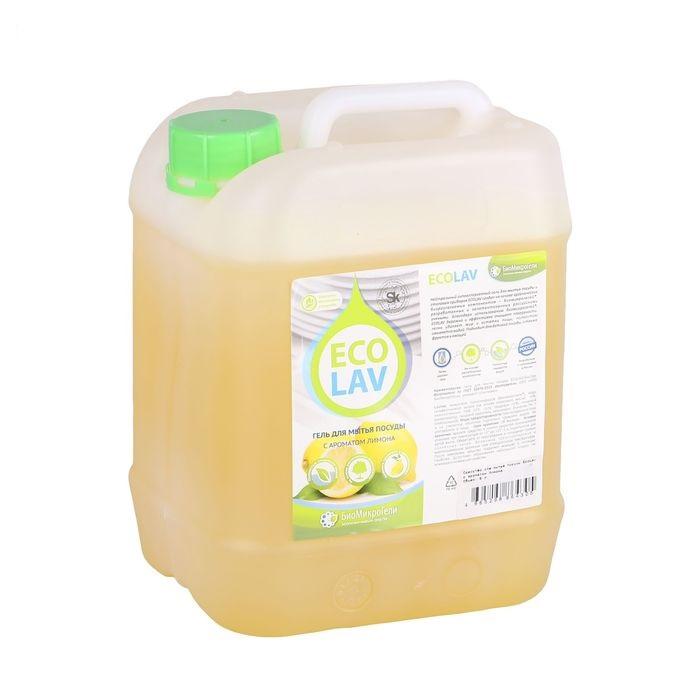 Гель для мытья посуды лимон EcoLav (ЭкоЛав) 5000 мл