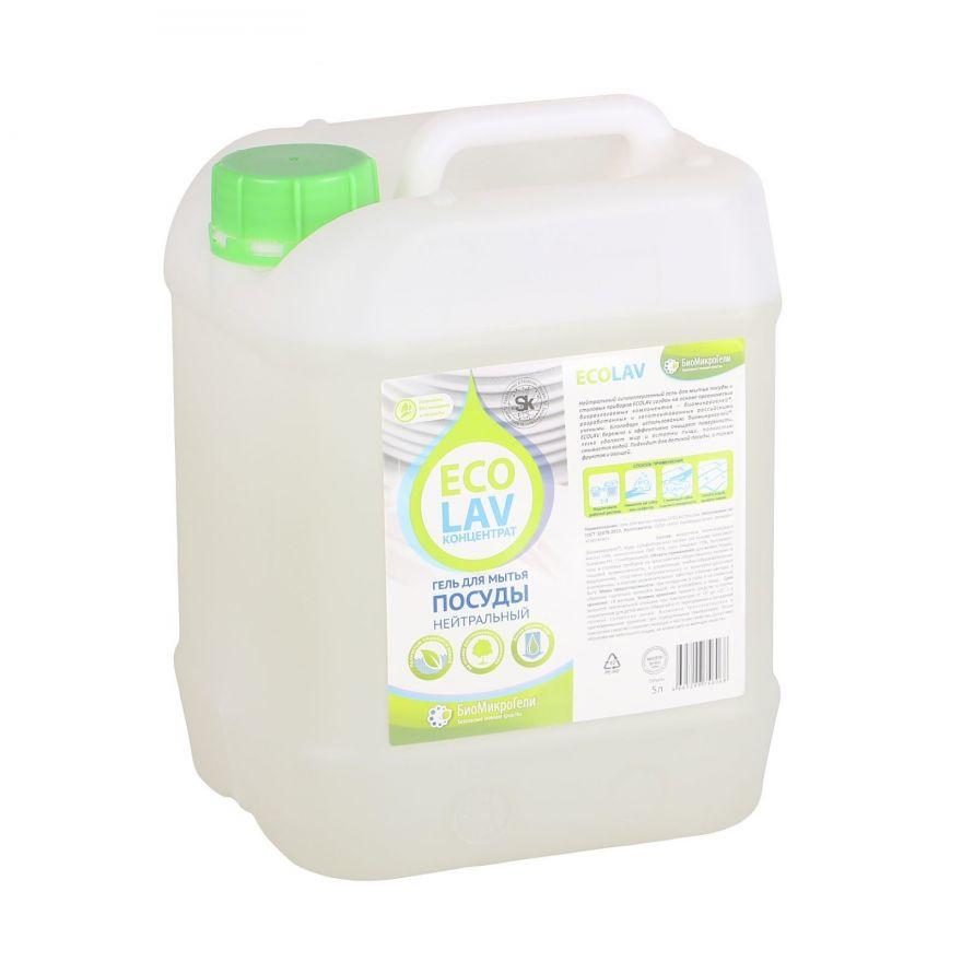 Гель для мытья посуды нейтральный EcoLav (ЭкоЛав) 5000 мл