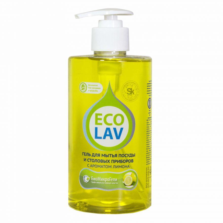 Гель для мытья посуды лимон с дозатором EcoLav (ЭкоЛав) 460 мл