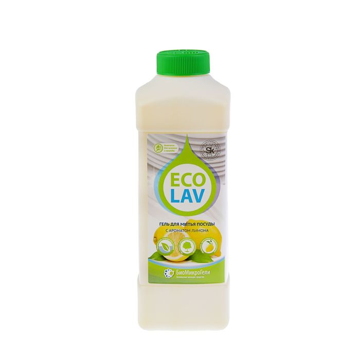 Гель для мытья посуды лимон EcoLav (ЭкоЛав) 1000 мл