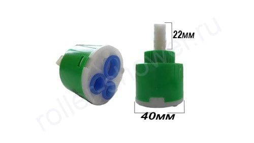 Картридж смешивания воды, диаметр 40мм