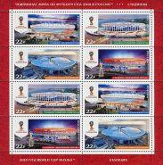 РОССИЯ 2017 ЧМ по футболу FIFA 2018 в России Стадионы ** лист архитектура