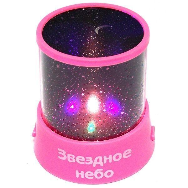 Ночник проектор звездного неба розовый