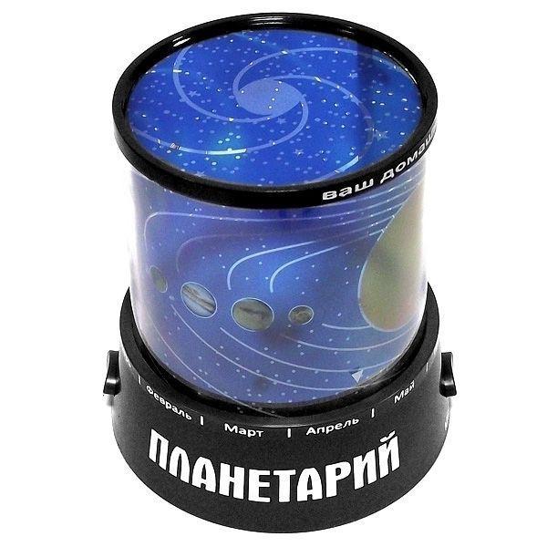 Ночник проектор звездного неба черный