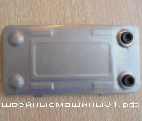 Нижняя крышка педали FN, GN        цена 100 руб.