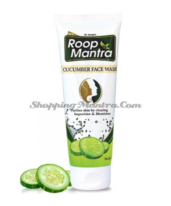 Руп Мантра гель для умывания Огурец Дивиса  Roop Mantra Herbal Cucumber Face Wash