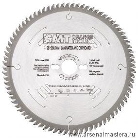 CMT 281.064.09M  Диск пильный 250x30x3,2/2,2 10гр TCG Z60