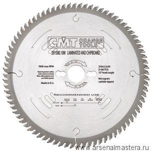 CMT 281.080.10M  Диск пильный 250x30x3,2/2,2 10гр TCG Z80