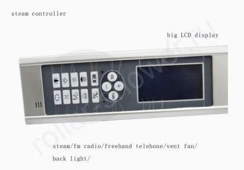 Пульт управления душевой кабиной 20х6,5 см