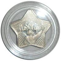 "Медаль ммд "" Я помню, я горжусь"""