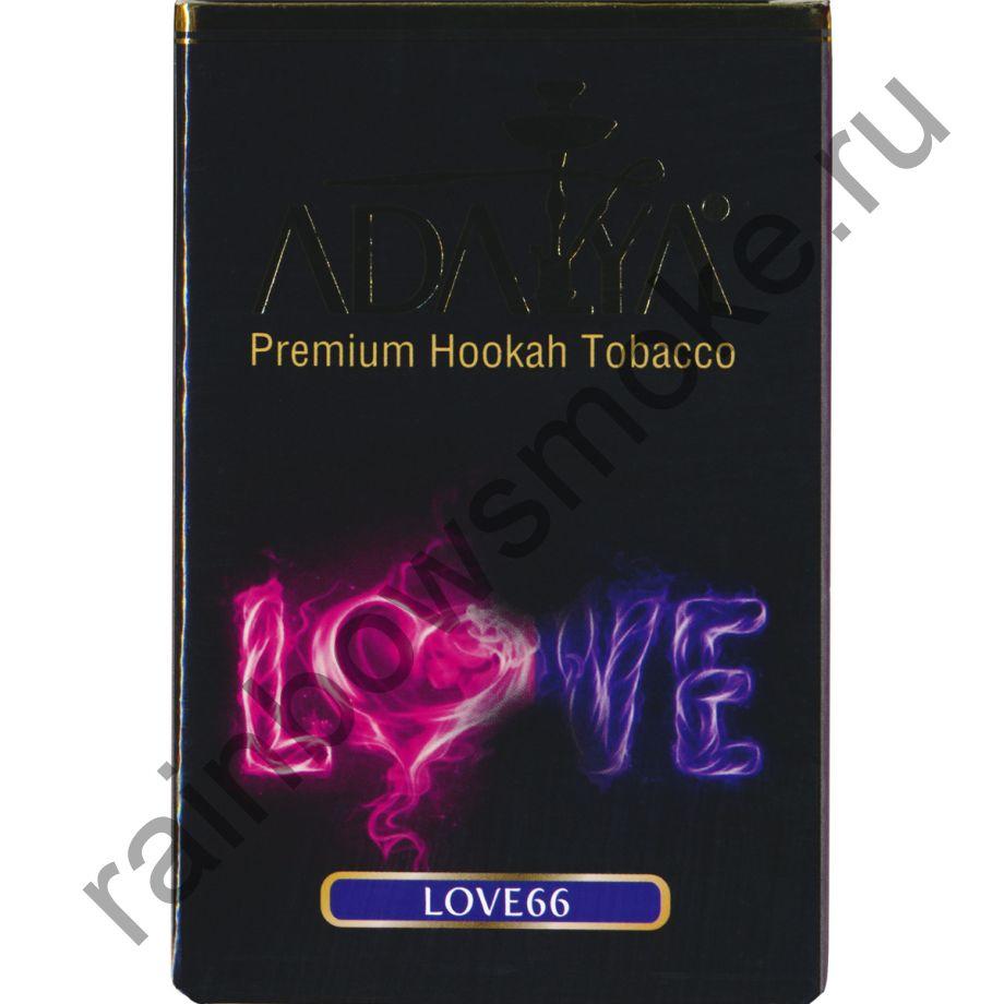 Adalya 50 гр - Love 66 (Любовь 66)