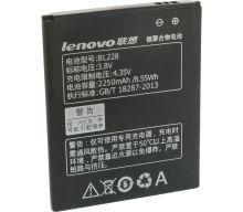 Аккумулятор для телефона Lenovo BL228 A588t