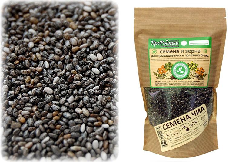 Семена Чиа 500 г