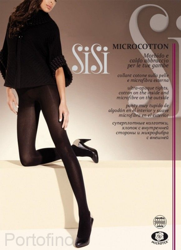 Microcotton 160 женские колготки Sisi