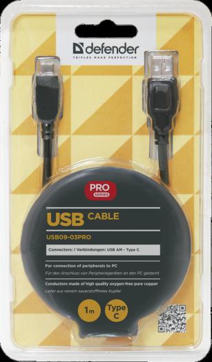 Шнур Type-C - USB Defender USB09-03PRO USB2.0 AM-C Type, 1.0 м