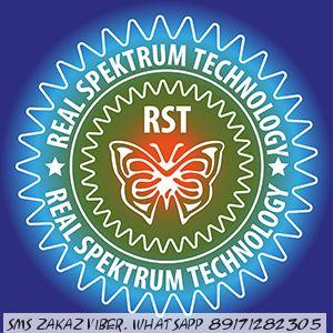 Защита иммунитета и лор органов RST сигнал Бастион