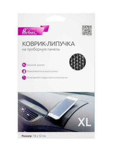 Коврик-липучка 18х12см XL Partner